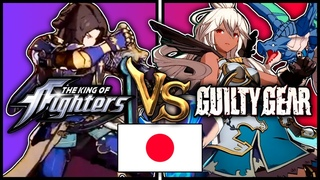 10 vs 10 Japan King of Fighters vs Guilty Gear | Granblue Crew Battle | English Commentary