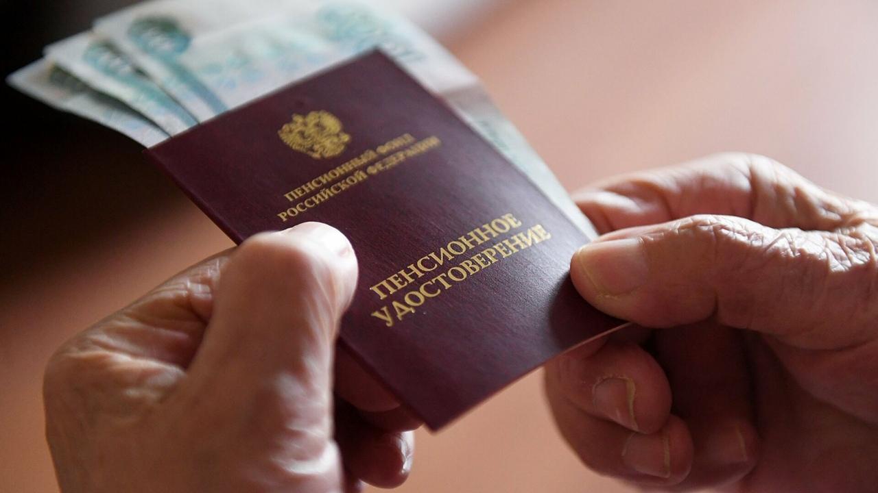 Стало известно, когда в России могут отменить накопительную часть пенсии
