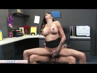 Kayla Carrera - Naughty Office 64 (Развратный Офис 64) - Секс/Порно/Фуллы/Знакомства