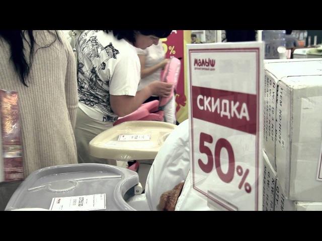 День рождения ТЦ Малыш 1 год от компании ВЕСЕЛЯНДИЯ