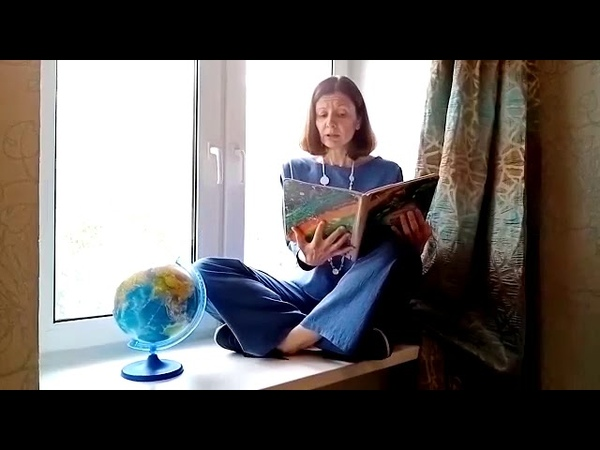 Роман сказку Николая Носова Незнайка на Луне читает Ю. Шишкина