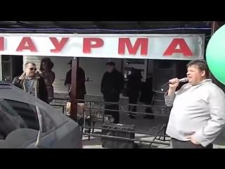 Dan Balan - Лишь шаурма на углях пародия - прикол