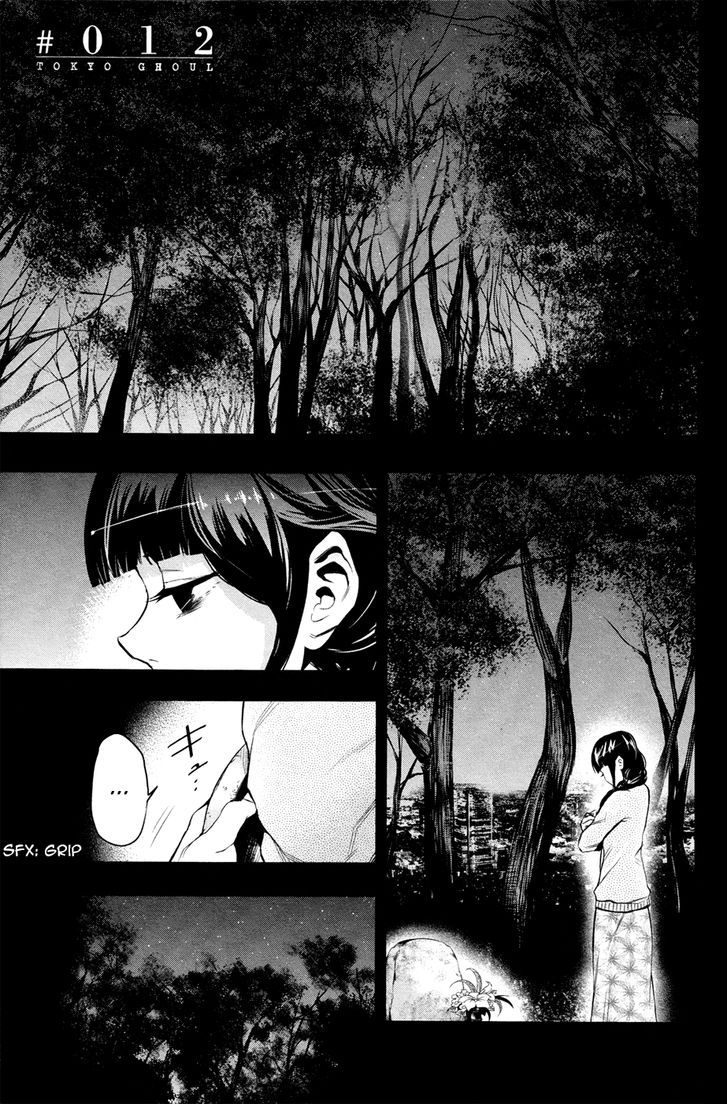 Tokyo Ghoul, Vol.2 Chapter 12 Mission, image #2