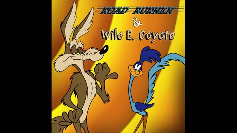 Дорожный бегун и Хитрый койот Road Runner Wile E Coyote США 1949г