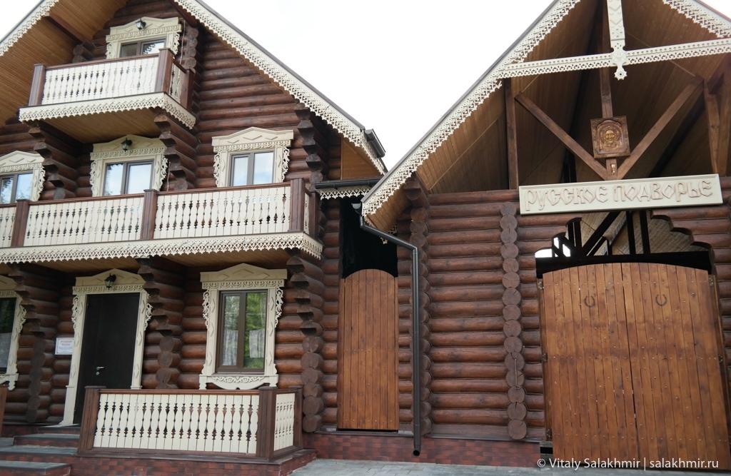 Русское подворье, национальная деревня, Саратов 2020