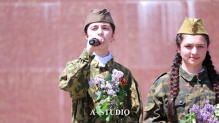 9 Мая 2019 г.хор ДДТ с Касумкент Попурри HD