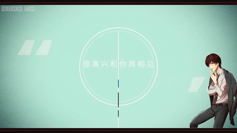 Hiyama Kiyoteru First Storm Japanese Ver Cover