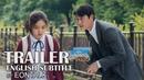 Innocent Witness (2019) 증인 Movie Trailer | EONTALK