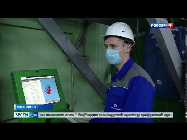 Современный НЭВЗ как династии рабочих и цифровые технологии помогают в развитии завода