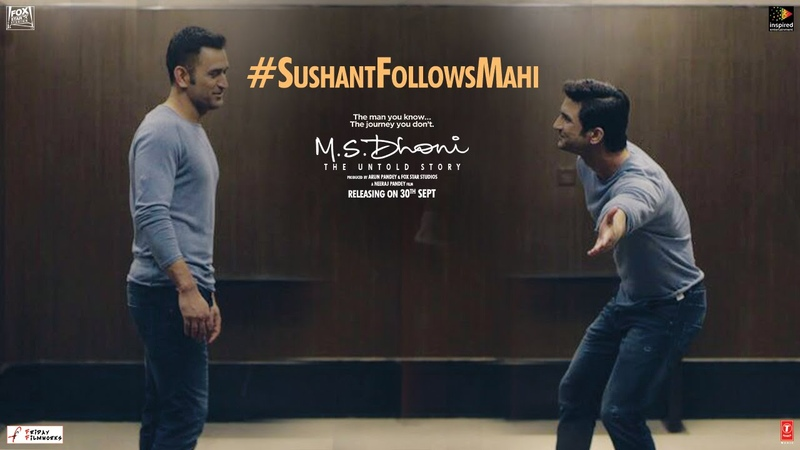 The Untold Story Sushant Follows Mahi Special Video 3