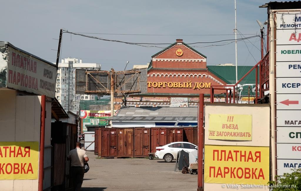 Торговый дом около площади в Саратове 2020