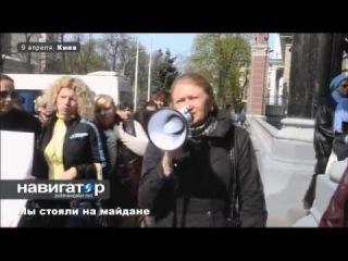Акция протеста под Нацбанком: Мы стояли на майдане, что имеем в итоге?