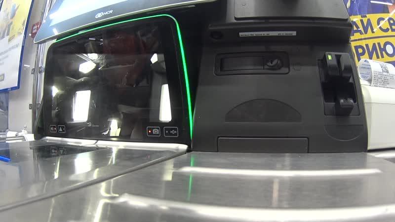 электронные кассиры в магазине самообслуживание при покупке