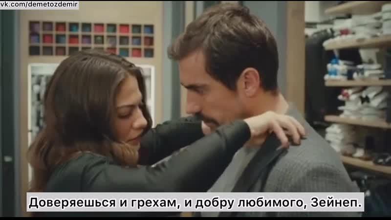 Второй фрагмент к восьмой серии DEK с русскими субтитрами