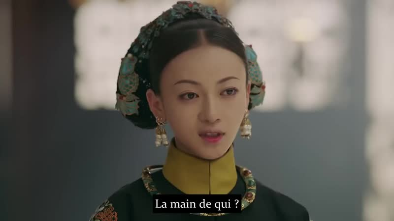 Трейлер Покорение дворца Яньси The Story of Yanxi Palace Yan Xi Gong Lue The Tale of Yanxi Palace