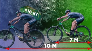 Влияет ли масса на тормозной путь велосипеда? Эксперименты и теория