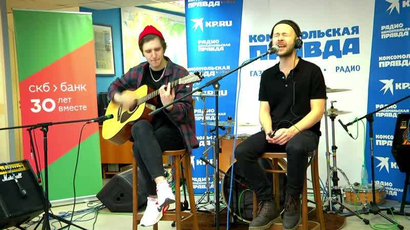 Simple Madness Soul Weather Acoustic on KP Radio