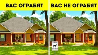 Проверьте свой дом на наличие 3 деталей, на которые смотрят все взломщики