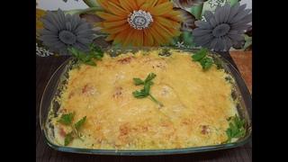 Вкуснейший запеченный Судак под сметанным соусом с овощами в духовке.Рецепт судака с сыром ,сметаной
