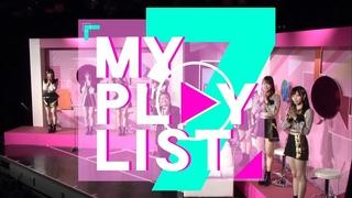 オリジナル音楽番組『MY PLAYLIST 7』/NMB48 25thシングル「シダレヤナギ」発売記念特番!【歌番組作ってみた】