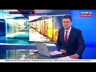 16 декабря в Госдуму внесут законопроект о «гаражной амнистии»