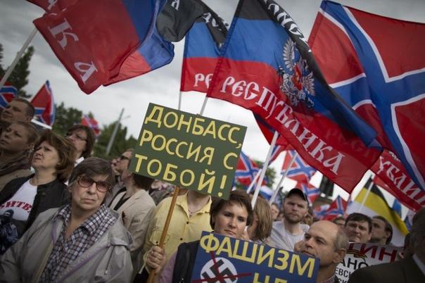 плакат в донецке наш выбор россия пополнения своего