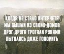 Фотоальбом человека Сергея Паншина