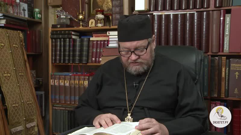 Деяния Святых Апостолов Глава 6 Протоиерей Олег Стеняев толкование