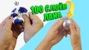 100 СЛОЁВ лака для ногтей на трескающиеся шарики для ASMR