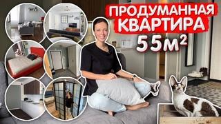Обзор ПРОДУМАННОЙ квартиры 55м2 для семьи. Дизайн интерьера ЯРКОЙ евродвушки. Интересный румтур