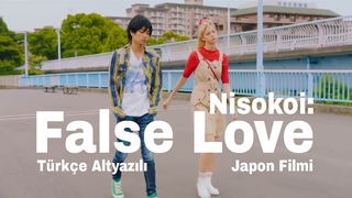 Türkçe Altyazılı I Nisekoi: False Love I Japon Filmi i̇zle