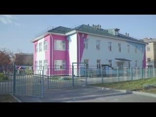 В Коркино капитально отремонтируют здание заброшенного детского сада