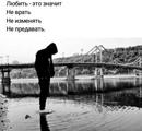 Личный фотоальбом Максима Славинского