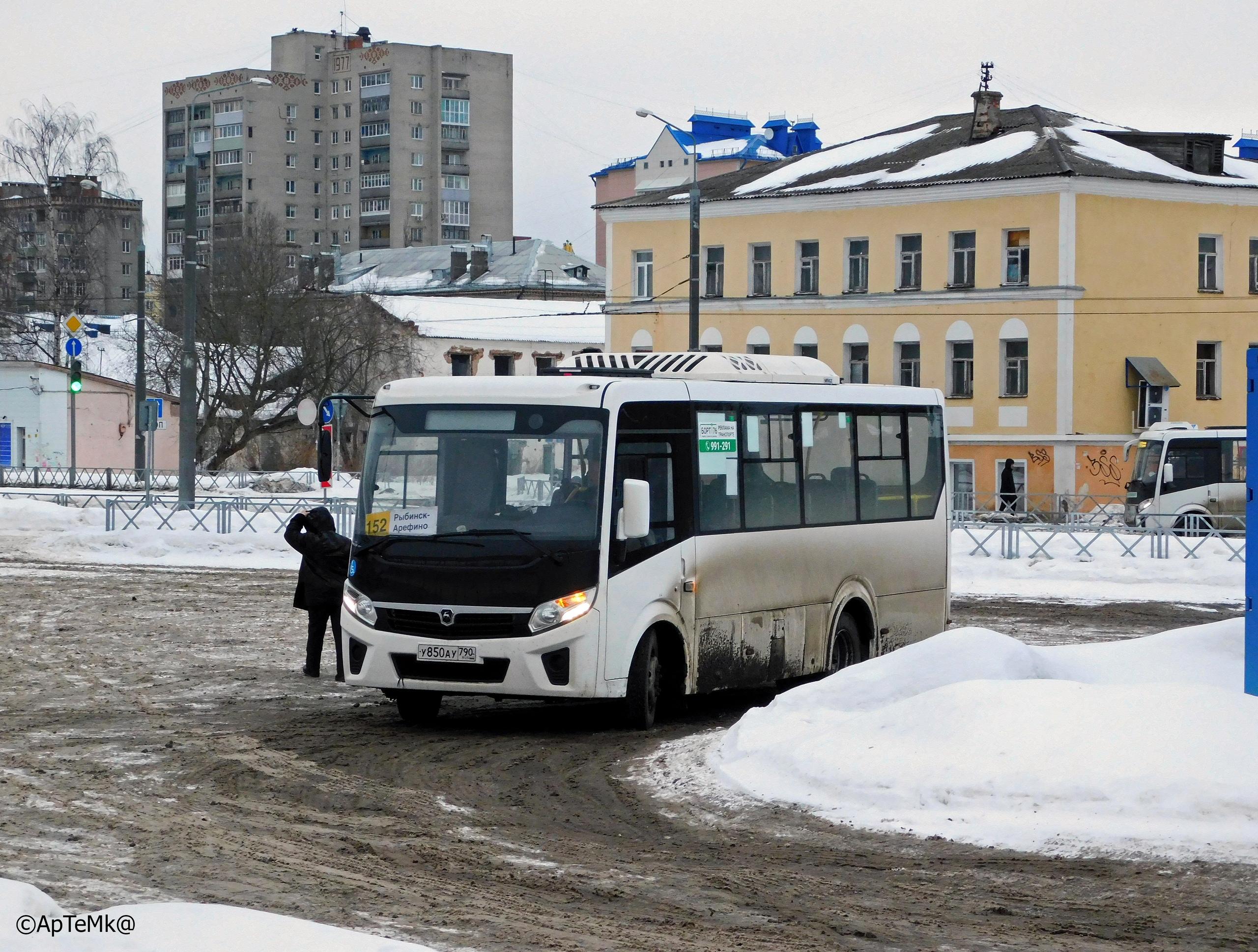 Автобус №152