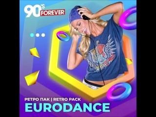 One Shot - Set You Free (Eurodance)