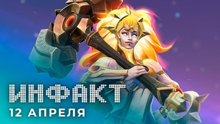 Новый герой в Dota 2, геймплей Age of Empires IV, Sony делает «мобилки», суд над Quantic Dream…