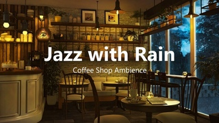 Rainy Relaxing Jazz Music - Slow Ballad Jazz Music 24/7 for Work, Relax & Study
