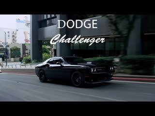 2020 Dodge Challenger - рыцарь дорог!