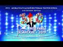 Интервью с Александрой Громовой художником спектакля Маугли Беседует Надежда Майорова главный редактор РИА 7 Info