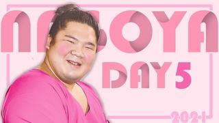 SUMO Nagoya Basho 2021 Day 5 Jul 8th Makuuchi ALL BOUTS
