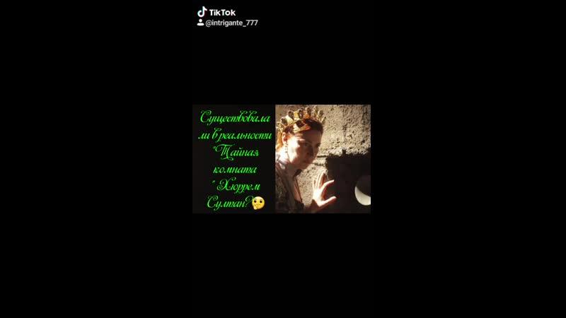 На Ютуб канале Интриганка подписывайтесь🤗 channel UCo QVuwNRtKodbTCotdAFjg