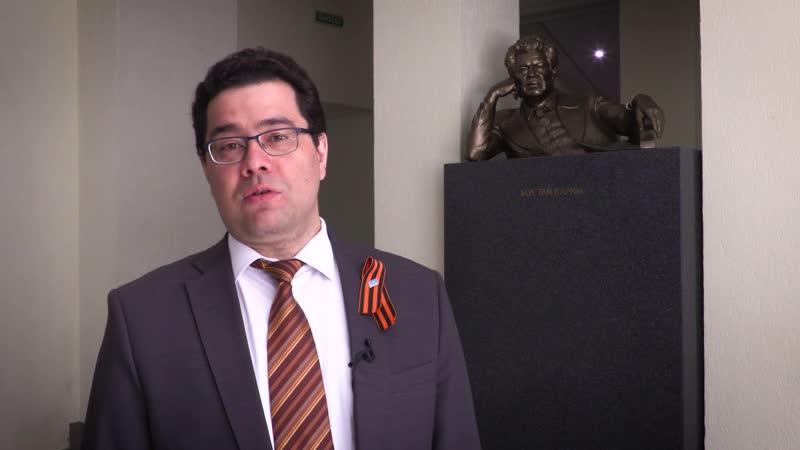 Ректор БГПУ им Акмуллы С Сагитов почтил память участников Великой Отечественной войны