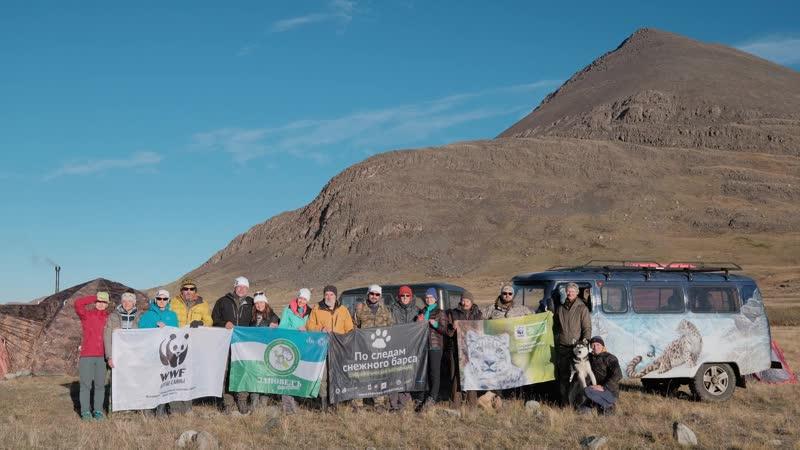 XI добровольческая экспедиция По следам Снежного Барса