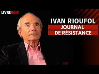 Ivan Rioufol : journal de résistance
