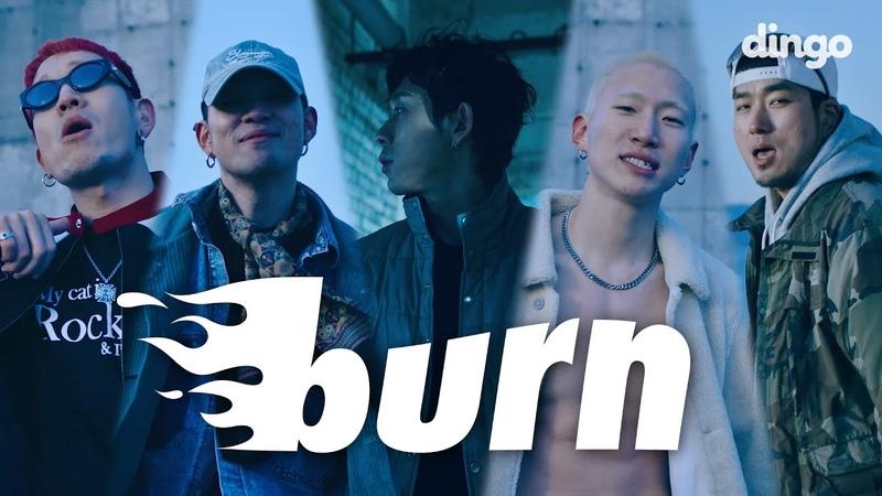 Official Video LEGIT GOONS 리짓군즈 burn Prod CODE KUNST 코드 쿤스트 I DF FILM