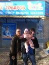 Личный фотоальбом Алексея Тимы