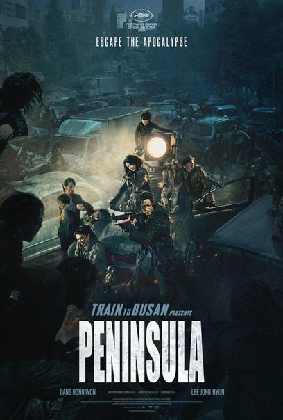 Дублированный трейлер зомби-триллера «Поезд в Пусан: Полуостров» В кино с 20 августа.