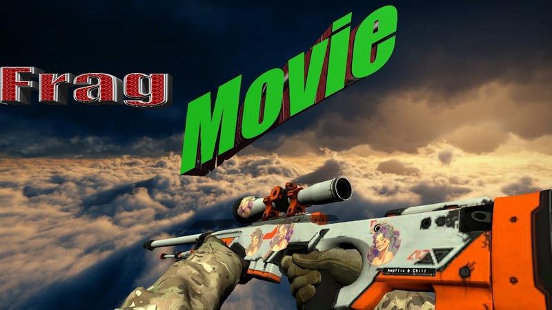 Frag Movie №4