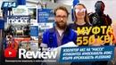 RusCable Review 54 - Изолятор АКС на Массе Ункомтех Москабель DKC SUPR Режкабель Legrand