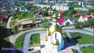 Храм Даниила Ачинского   Церкви Соборы Храмы России   Ачинск АчинскОнлайн